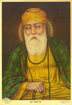 Classical Indian Art Gallery - GURU NANAK DEV - Imprimé